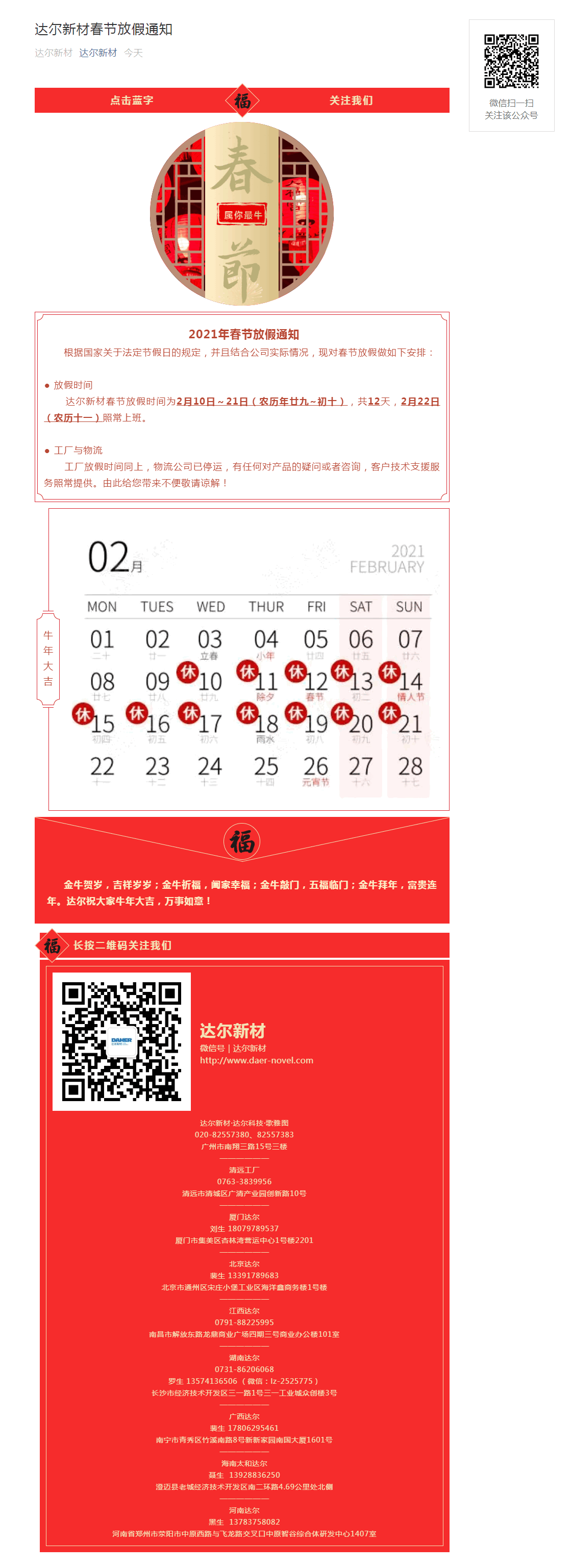 2021-02-07_162652