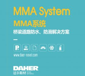 MMA系統(修改925x285mm正面)