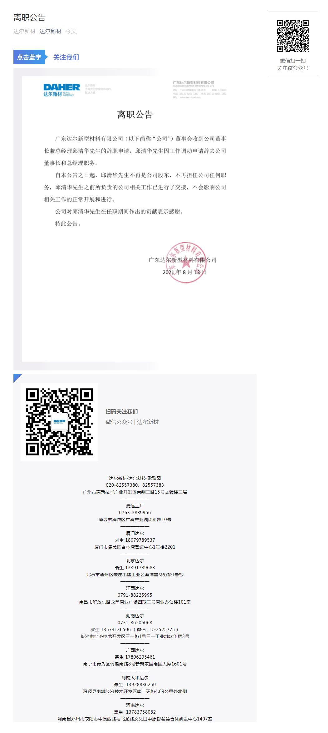 2021-08-13_160959